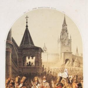 Совершение обряда Шествие на ослятах, XVI век