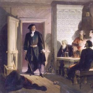 Петр I накрывает заговорщиков в доме Цыклера 23 февраля 1697 года
