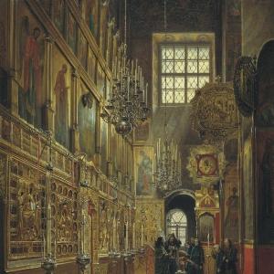 Внутренний вид Алексеевской церкви Чудова монастыря в Московском Кремле