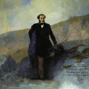 А.С. Пушкин на берегу Черного моря. 1897