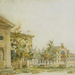 Площадь в Херсоне
