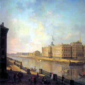 Вид на Михайловский замок в Петербурге со стороны Фонтанки
