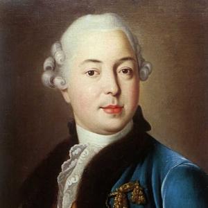 Портрет князя И.П.Голицына