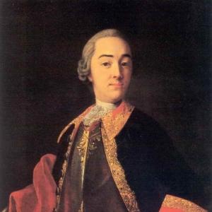 Портрет князя Ивана Ивановича Лобанова-Ростовцева