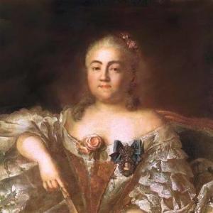 Портрет княгини Варвары Алексеевны Шереметьевой