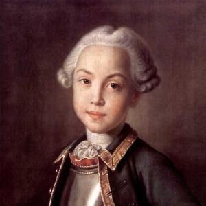 Портрет графа Н.П.Шереметьева в детстве