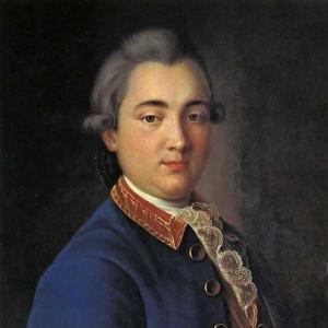 Портрет Б.В.Шереметьева в конногвардейском мундире