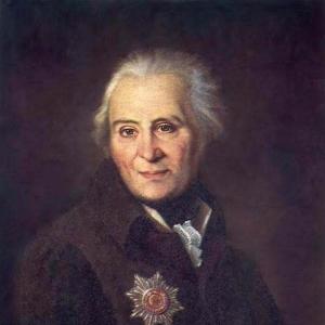 Портрет Н.Н.Бантыш-Каменского