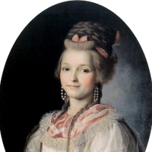 Портрет Т.В.Шлыковой-Гранатовой