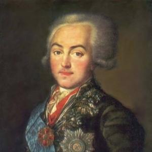 Портрет Н.П.Шереметьева