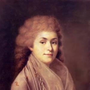 Портрет Н.А.Грибовской