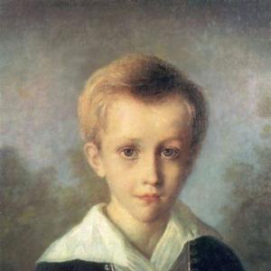 Портрет мальчика из семьи Шереметьевых