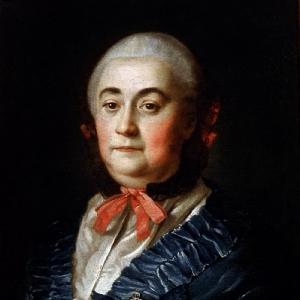 Портрет статс-дамы А.М.Измайловой