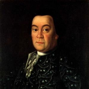 Портрет Д.И.Бутурлина