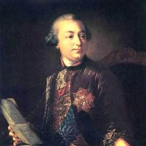 Портрет И.И.Шувалова
