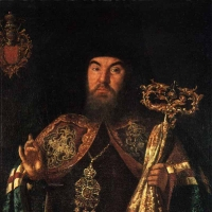 Портрет архиепископа С.Кулябки