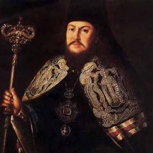 Портрет тверского архиепископа Платона Левшина