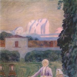 Гармония, 1899