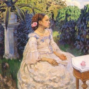Автопортрет с сестрой, 1898