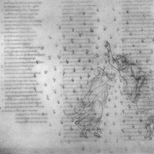 Рай. Кант 6 (1490)