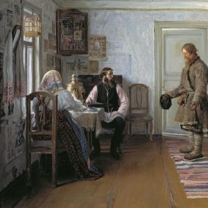 Богданов Иван