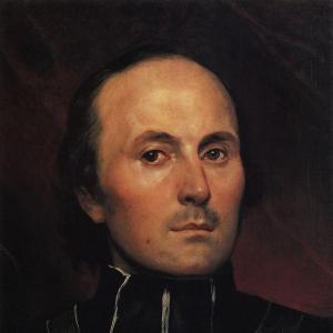 Голова аббата. (1850)
