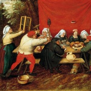 Свадебные подарки (1622)