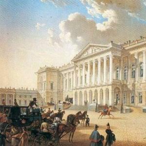 Вид Михайловского дворца
