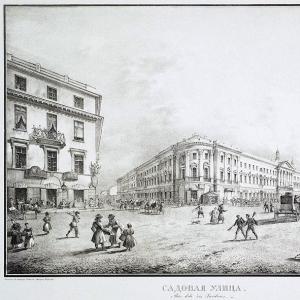 Вид Садовой улицы