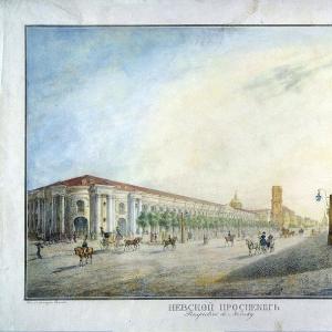 Вид Невского проспекта у Гостиного двора