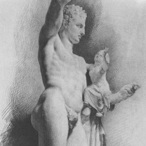 Гермес. 1892