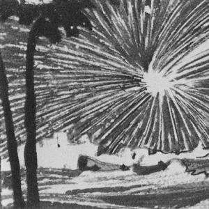 Акрополь. 1908