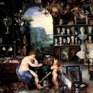 Зрение (1618)