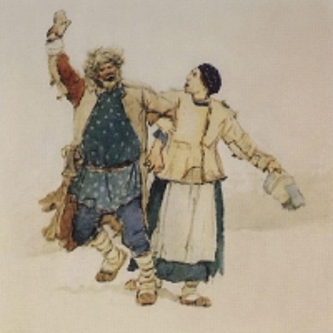 Бобыль и Бобылиха