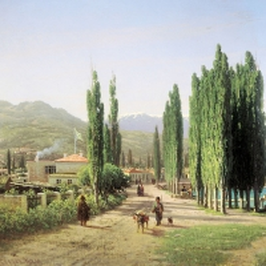 Сухум-Кале