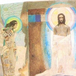 Воскресение. Триптих.