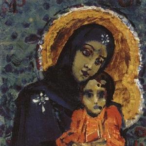 Богоматерь с Младенцем. 1884-1885