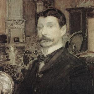 Автопортрет с раковиной