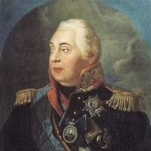 Портрет князя М.И. Кутузова-Смоленского