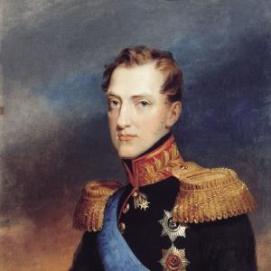 Портрет великого князя Николая Павловича
