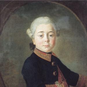 Портрет графа Николая Дмитриевича Матюшкина в детстве.