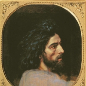 Голова Иоанна Крестителя.