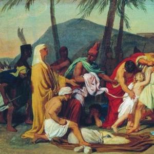 Братья Иосифа находят чашу в мешке Вениамина.