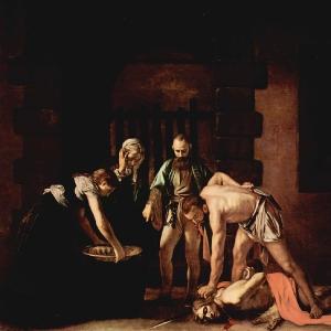 Казнь св. Иоанна баптиста