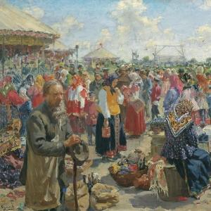 Ярмарка (1910)