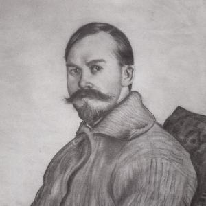 Автопортрет. 1917