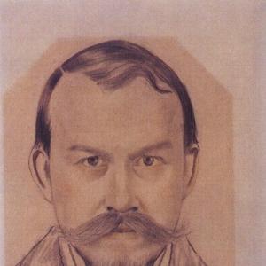 Автопортрет. 1918.