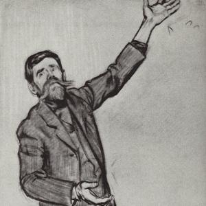 Агитатор (Человек с поднятой рукой).