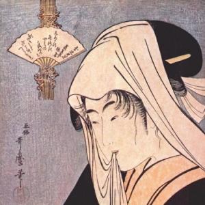 Китагава Утамаро - Проститутка