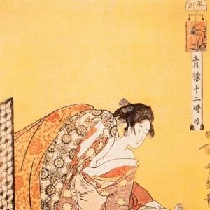 Китагава Утамаро - Час дракона